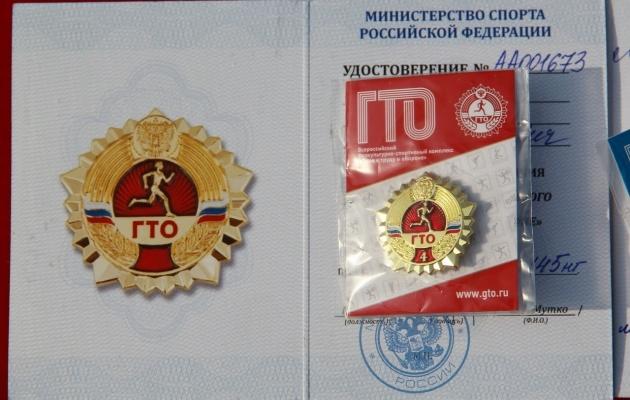 obrazets-originala-udostovereniya-i-znaka-otlichiya